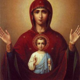 Образ Девы Марии на открытках