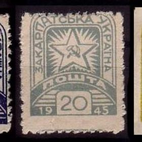 Последние марки Закарпатской Украины