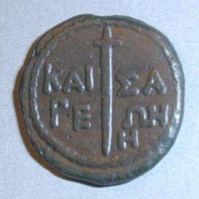 Монеты Кесарии