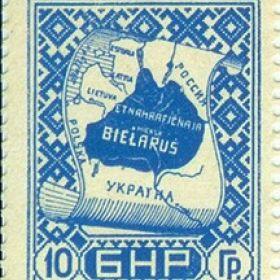 Марки Белоруссии