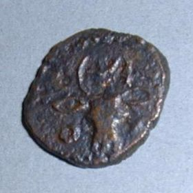 Монеты Аспрокастро