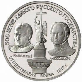 500-летие единого русского государства (3)