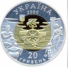 """Монеты """"Триполье"""" и """"Ольвия"""""""