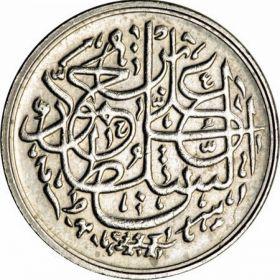 Монеты Занзибара