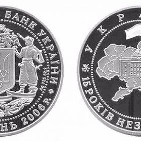 Монеты независимой Украины