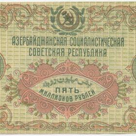 Северо-Кавказский Эмират