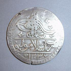 Пиастры Османской империи