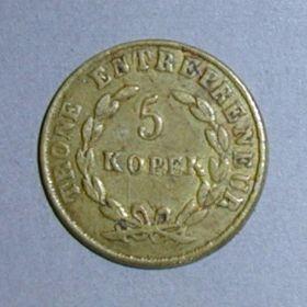 Крымские монеты-жетоны