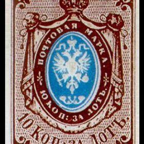 Марки Российской империи