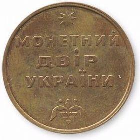 Жетоны ЛМЗ