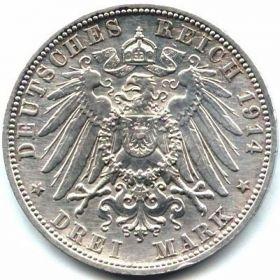 Монеты германских княжеств