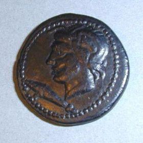 Монеты царицы Динамии