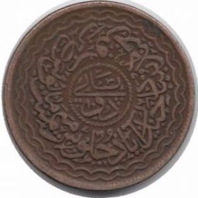 Монеты Хайдарабада