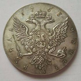 Рубль Екатерины II