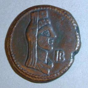 Монеты Гепепирии