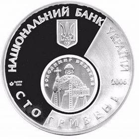 Монета 100 гривен