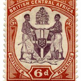 Марки Британской Центральной Африки