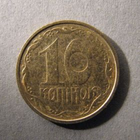 Монеты ЛМЗ