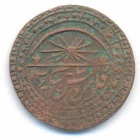 Монеты Хивинского ханства