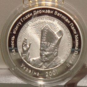 Медаль НБУ