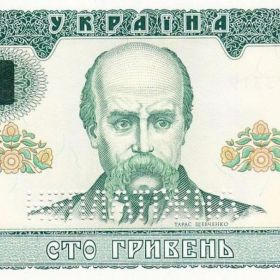 Неплатежные банкноты
