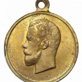Медаль I-ой Мировой войны