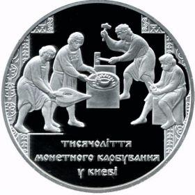 Двухунцевая монета Украины
