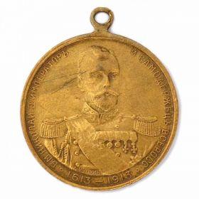 Жетон 300-лет дома Романовых