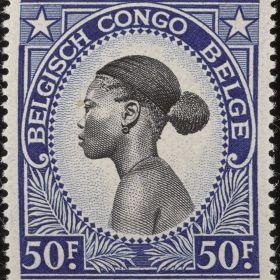 Марки Бельгийского Конго