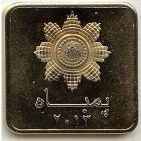 Султанат Пемба