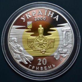 "Монета ""Палеолит"""