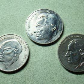 Медали ШТАЗИ