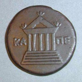 Монета Рескупорида II