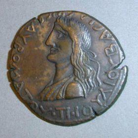Сестерций Савромата I