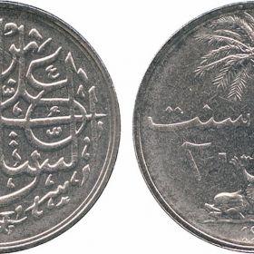 Монета Занзибара