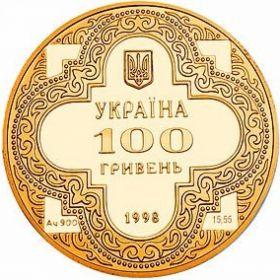 Михайловский Золотоверхий собор