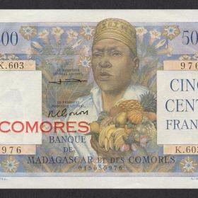 Банкноты Коморских Островов