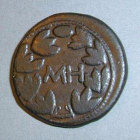 Монета Боспора с надчеканкой