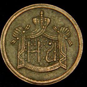 Коронационный жетон