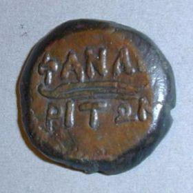 Монета Фанагирии