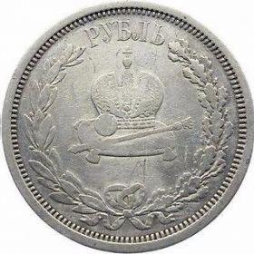Коронационный рубль