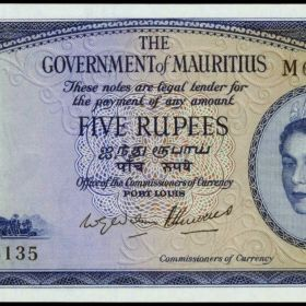 Банкноты Маврикия