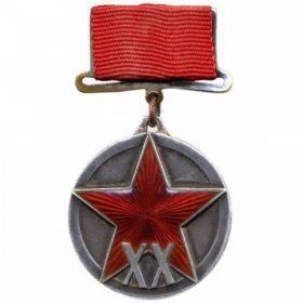 XX лет РККА