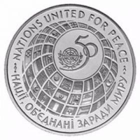 ООН - 50 лет