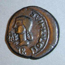 Монета Котиса I с ошибкой
