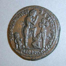 Монета Рискупорида II