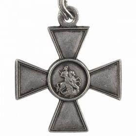Георгиевский крест III степени