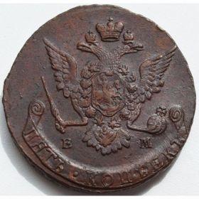Монеты Екатерины II