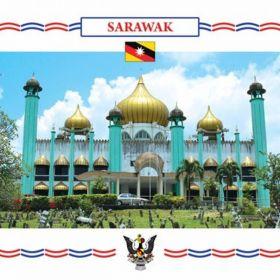 Открытки Саравака