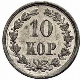 Платежные жетоны РОПиТ